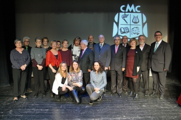 Sagrada Familia, 2017, ensenyes (11)